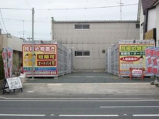 佐鳴台コンテナbox1-2